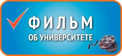 11 июня 2015 г в эфире Ленинградского областного телевидения вышел фильм о Санкт-Петербургском Гуманитарном университете профсоюзов