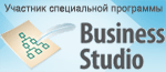 Business Studio