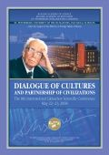 Dialogue of cultures and partnership of civilizations: 8th International Likhachov scientific conf., May 22–23, 2008