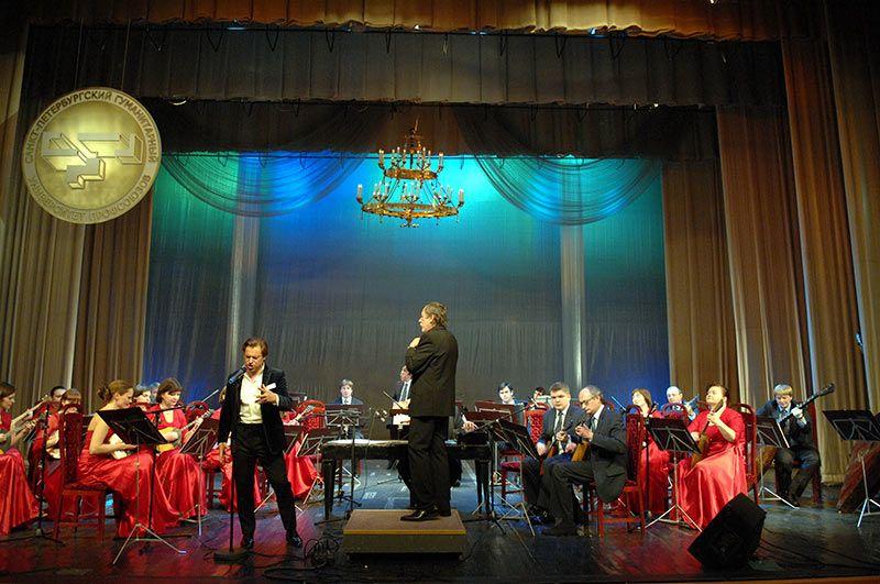 В Театрально-концертном зале