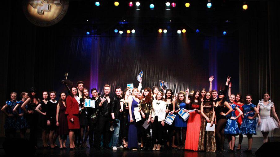 10 апреля 2015 год. XV Университетский конкурс исполнительской песни