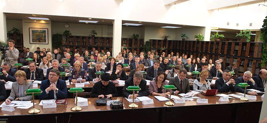 Международная научно-практическая конференция «Социально-трудовые конфликты в Российской Федерации: выявление, урегулирование, предотвращение»