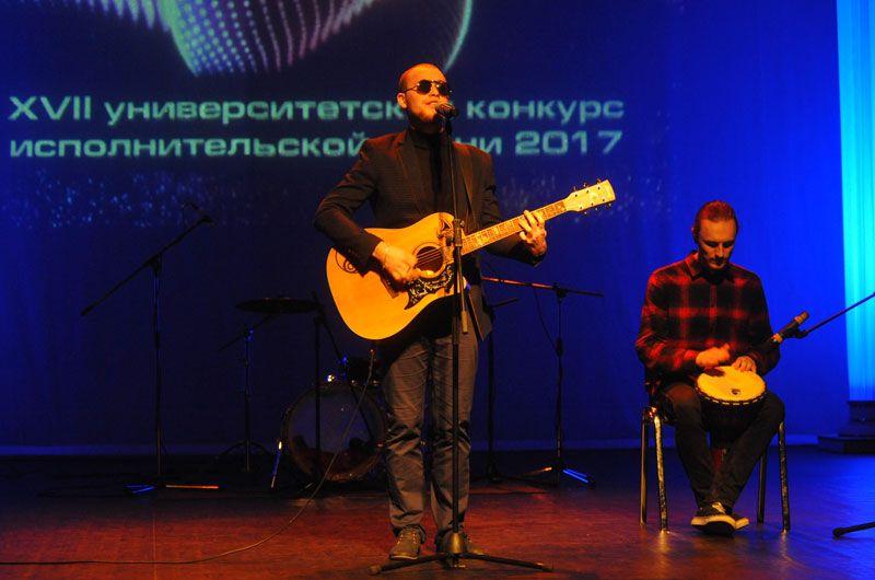 7 апреля 2017 года. XVII Университетский конкурс исполнительской песни